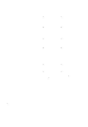 Prasa kostkująca Claas Quadrant 3200 RC